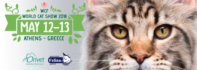 We Are Very Hy To Invite You Our World Cat Show In Athens Greece A Festive Celebrate 5 Years Under The Wcf System